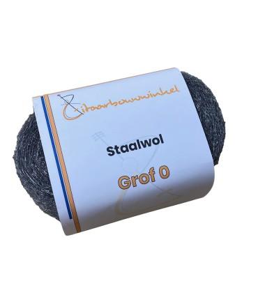 Steel wool course 0